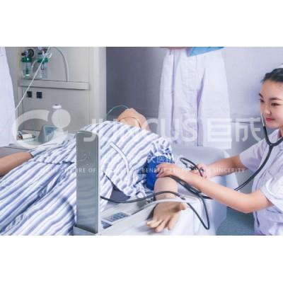 巨成医学 基础护理综合模拟训练系统 大赛专用