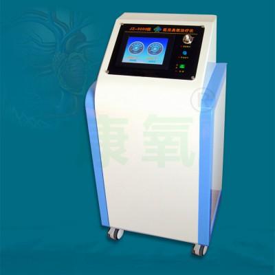 医用臭氧治疗仪JZ-3000 凯思特医用臭氧治疗仪