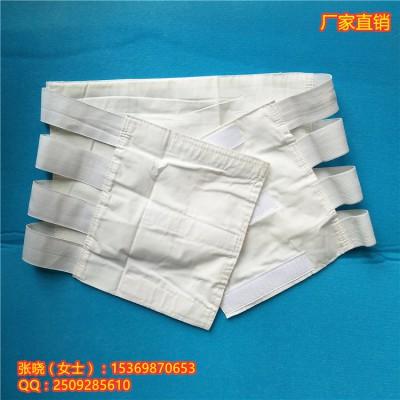 厂家直销白布纯棉三片式腹带 剖腹产术后收腹带 量大价优
