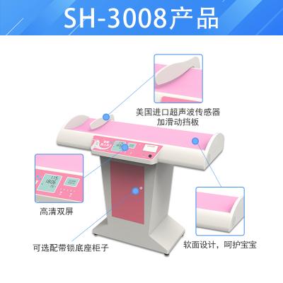 上禾超声波婴儿身长体重测量仪 婴幼儿智能体检仪 婴幼儿身长体重仪