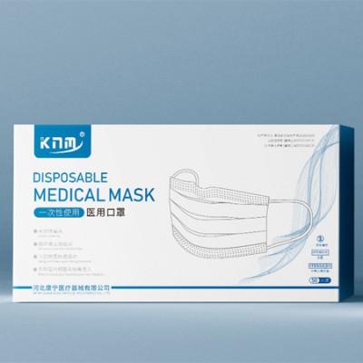 康宁一次性使用医用口罩  医用一次性口罩价格 医用防护口罩