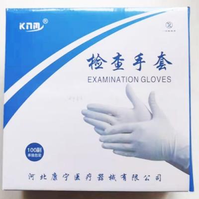 河北康宁检查手套厂家 一次性检查手套 医用橡胶检查手套