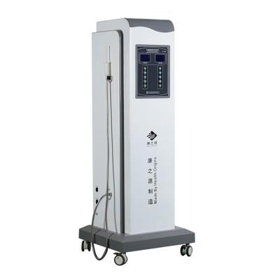 江门康之源多功能臭氧雾化妇科治疗仪KY-138C雾化臭氧妇科治疗厂家