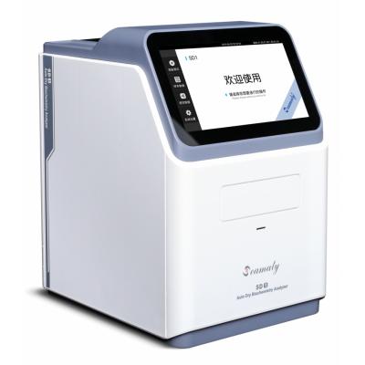 斯马特 SD1全自动干式生化分析仪 便携式自动生化分析仪厂家