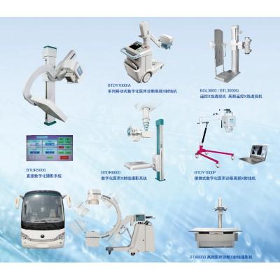 百腾医疗 车载X射线影像系统 数字化移动式X射线摄影系统报价