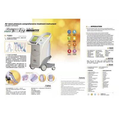必信 空气波压力综合治疗仪 循环压力治疗仪价格 梯度压力治疗仪厂家