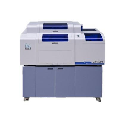 全自动化学发光测定仪 中浩生物全自动化学发光测定仪  ZH-6000全自动化学发光测定仪