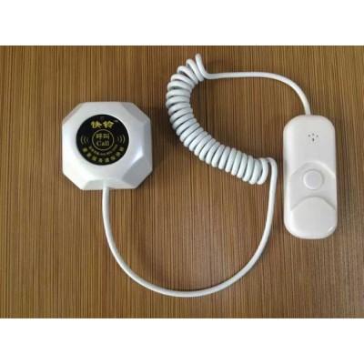 病房呼叫系统 华兴病房呼叫系统 病房呼叫系统报价