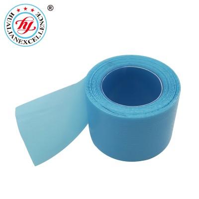华联 医用硅凝胶固定胶带 一次性使用专用无菌透气胶带价格