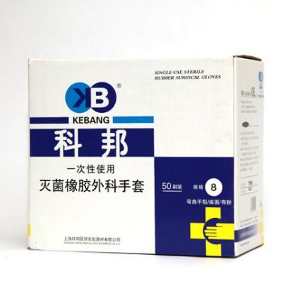 灭菌橡胶手术手套 乐康医疗器械外科手套   科邦一次性灭菌橡胶手术手套