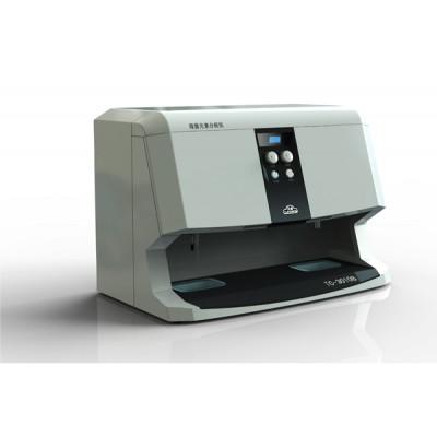 天成  TC-3010B型微量元素分析仪 双通道多功能全自动微量元素分析仪价格