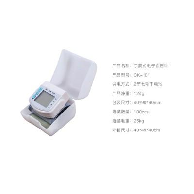 血压计 长坤血压计 血压计厂家
