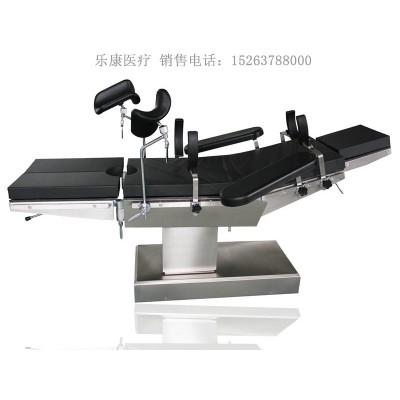 乐康 LK/DS-VI 型三功能电动手术台 基础型电动综合手术床价格