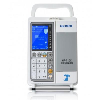 恒丰医疗 HF-710C宠物专用输液泵 静脉注射全数字智能兽用输液泵厂家