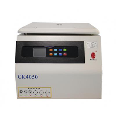 台式低速离心机 百泰克台式低速离心机 台式低速离心机(CK4050)