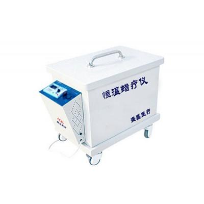 盛昌医疗 SCL-1医用电脑恒温蜡疗仪 全自动控温蜡疗仪厂家