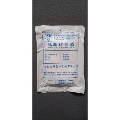 瑞科医疗 II 型供应一次性使用 医用显影纱布垫 手术X光线纱布垫    30cm*40cm*4p