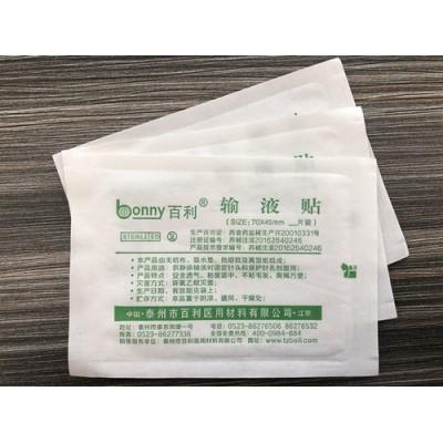 百利 7-4.5-1片四条医用无纺布输液贴 一次性透明PE膜输液贴价格