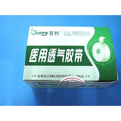 百利 1.25cmx9.14m医用无纺胶带 静脉注射针头专用胶带厂家
