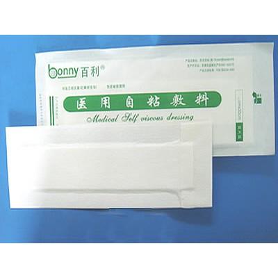 百利 9(10)x20cm医用自粘敷料 一次性使用功能性敷料报价