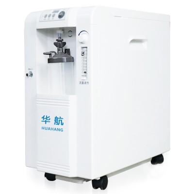 吉祥医疗 ZH-A31华航制氧机价格 家用31(W)带雾化制氧机3升吸氧机