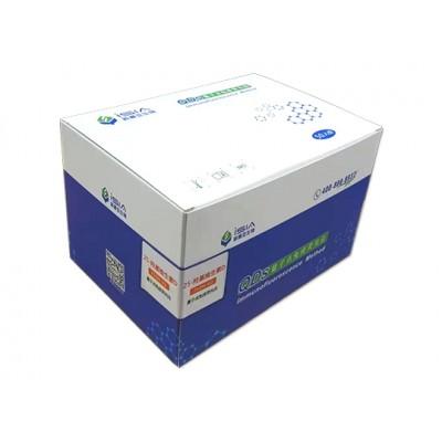 维生素D检测试剂盒 新赛亚羟基维生素D检测试剂盒  25-羟基维生素D检测试剂盒