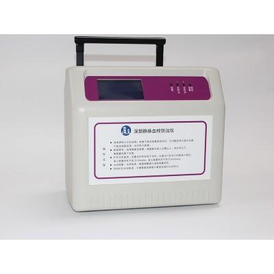千帆 CSM720深静脉血栓防治仪 深静脉血栓预防系统价格