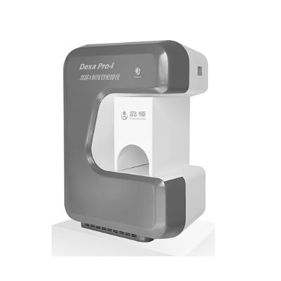 X射线骨密度仪 品源博联双能量X射线骨密度仪 双能量X射线骨密度仪Dexa Pro-I