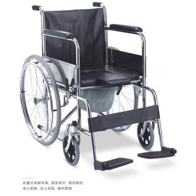 邦哲 BZ609 老人专用坐便轮椅 折叠式多功能带坐便轮椅厂家