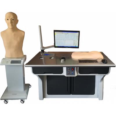 都康 DKFS-IV高智能中医一体化测试系统 厂家
