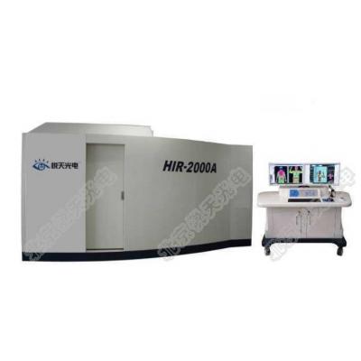 医用红外热像仪 悦天光电医用红外热像仪 医用红外热像仪HIR-2000A型