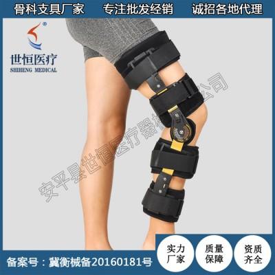 世康恒达 可调膝关节固定支具  膝关节支具均码可调世恒厂家直销