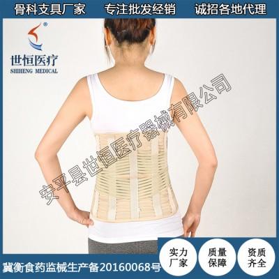 世恒厂家直销 全弹力护腰带 全弹力腰围固定带规格齐全