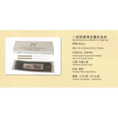 无菌针灸针 三里无菌针灸针 一次性使用无菌针灸针