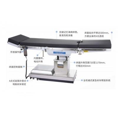 南通医疗电动手术台 电动手术台价格 JHDS-99E-1型电动手术台