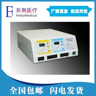 GB-3000多功能型高频电刀 非帛高频手术电刀