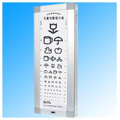 粤华视力表灯箱 儿童视力表灯箱动物型 标准对数