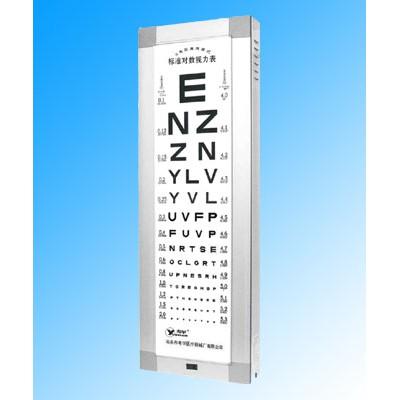 粤华视力表灯箱 视力表英文字母型 标准对数
