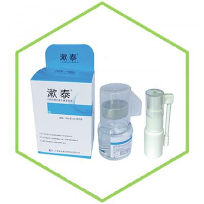 江苏漱泰 生物多糖抗菌含漱溶胶液50ml 海尔滋医用漱口水除口臭