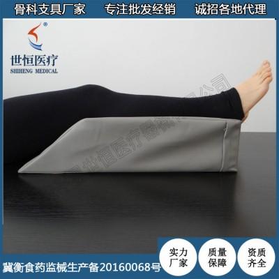 世恒 医用体位垫 下肢垫 上肢垫 翻身垫三角垫 梯形垫厂家
