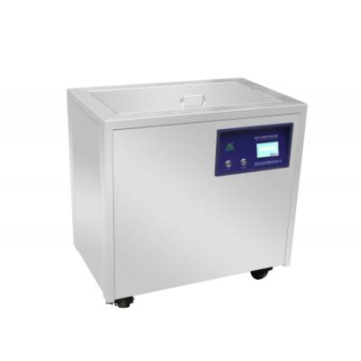 金尼克 JK系列立式双频三频医用超声波清洗器 智能一键式超声波清洗机价格