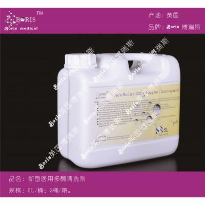 朗索医疗 新型医用多酶清洗剂 全效型酶低泡清洗剂价格