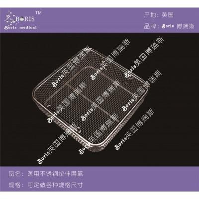 朗索医疗 医疗器械消毒网篮 不锈钢拉伸消毒网筐网篮厂家