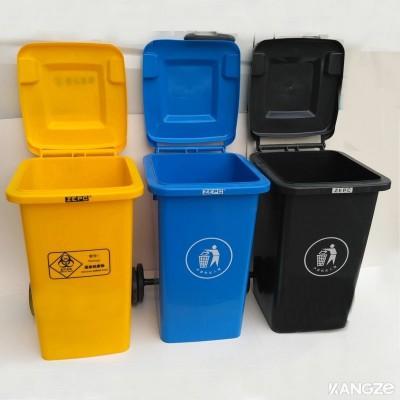 康意隆医用垃圾桶脚踏带盖 户外塑料垃圾桶厂家