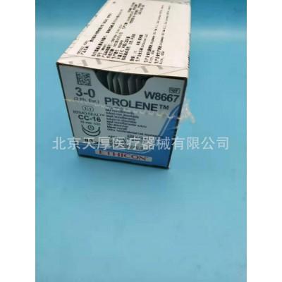 天厚 强生不可吸收缝合线W8667 一次性手术专用不可吸收缝合线价格