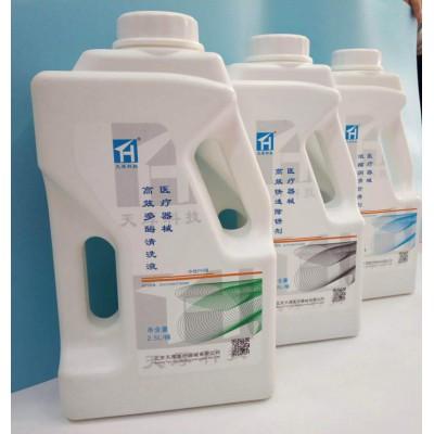 济南天厚 医用多酶防锈除锈剂 免洗手消毒液凝胶碘伏价格