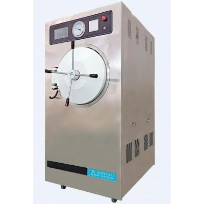 汇邦高温蒸汽立式脉动湿热快速灭菌器 SQ-Z12脉动湿热快速灭菌器
