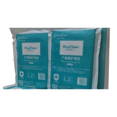 护理期产褥垫 婧雯护理期产褥垫 护理期产褥垫