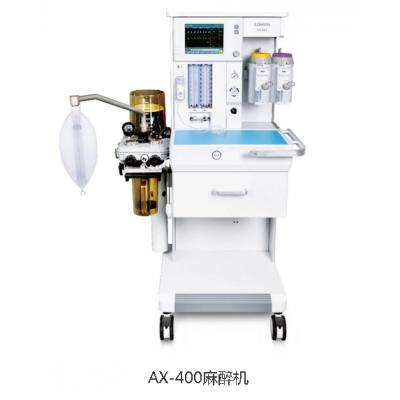 科曼 AX-400医用高性能麻醉机 一体式全自动麻醉机厂家