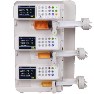 北京通盛易达 TS-201C三通道微量注射泵 便携式医用注射泵价格